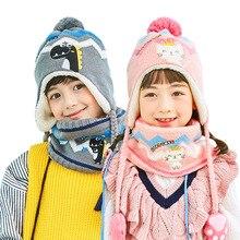 Новые детские зимние теплые шапки, шарф для маленьких мальчиков и девочек, меховая шапка с помпонами, шарф с круглым воротником, Зимняя вязанная шапочка, шапка, перчатки