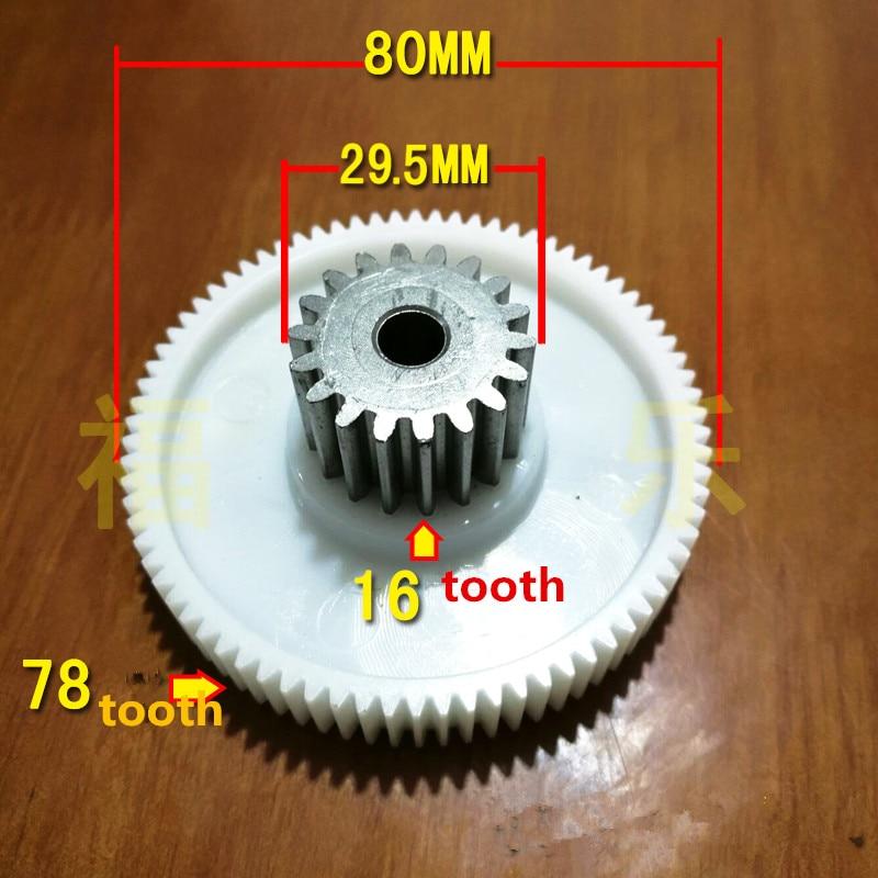 1pcs vitek gear wheels for kenwood mincers for JR351 blender vitek parts spare parts for meat grinders 1pcs vitek gears for meat grinders outer plastic cover spare parts for meat grinders