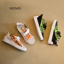 2017 моды сетки мальчики shoes дыхательные спортивные дети shoes for girls плоские случайные дети shoes кроссовки бренд высокого качества