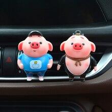Автомобиль духи клип мультфильм Свинья освежитель воздуха аромат авто Интерьер Outlet украшения аксессуар отделкой диффузор Childern подарки