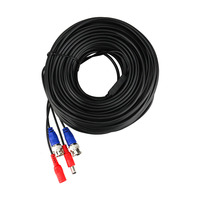 H View CCTV Accessory BNC Video Power Cable 10M 20M 30M 40M For Analog AHD CCTV