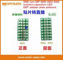 Fast Free Ship 50PCS/lot SMD turn DIP 0805 0603 0402 SMT to DIP resistors,capacitors LED SMT adapter plate pinboard