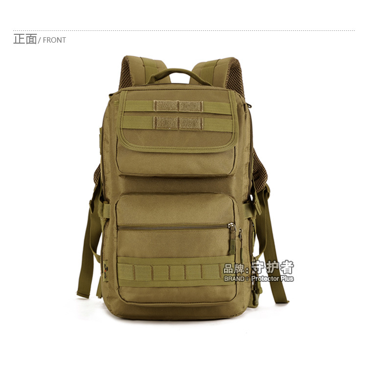 outdoor military tactical backpack 25 litres small hiking cycling charge bag look computer - Hui Peng's store