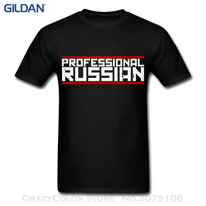 3d T Shirt Men Cotton Tops Tee Fps Russia Professional Russian Mens T-shirt By Spreadshirt