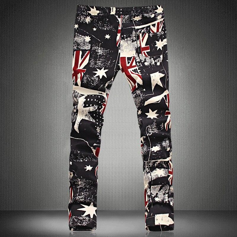 Unique Mens Jeans - Xtellar Jeans