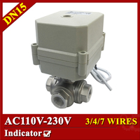 Tsai Fan Electric ball valve 1/2 DN15 T port 3 way 3/4/7 wires AC110V to 230V BSP/NPT electric valve with signal feedback