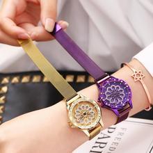 Purple Lucky Watch Women Rotating Quartz Watches Ladies 2019 Luxury Diamond Metal Magnet Wristwatches relojes para mujer