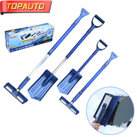 TopAuto Car Snow Shovel Ice Scraper Tool Set Snow Brush Ice Shovel Water Scoop Combination Car