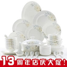 Guci  dishes set combined domestic Tangshan high-grade dishes pottery bowl Korean bone china tableware set