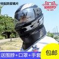 Batería de coche del casco casco de la motocicleta hombre mujer caliente la antivaho casco para enviar bufanda caliente