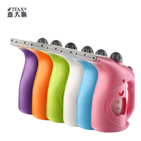 ITAS1223 Hand hold Mini household appliances steam electric iron steaming machine portable laundry garment steamers 2