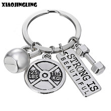 XIAOJINGLIG Personalized Keychain Barbell Dumbbell Fitness Key Chain Women Men Car Key Jewelry Pendant Trendy Gym Sport Key Ring(China)