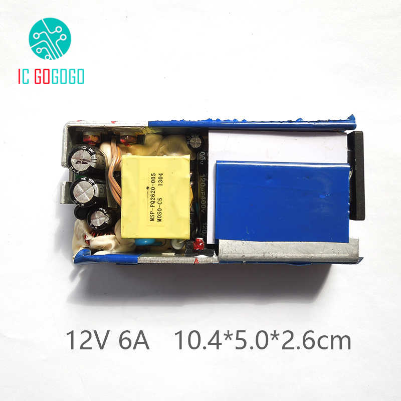 AC DC 12V 5A Switching Power Supply Circuit Module 5000MA