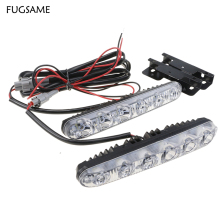 FUGSAME  LED 12V 6000K Car Led Daytime Driving Running Light DRL Fog Lights Head Lamp 12v Universal