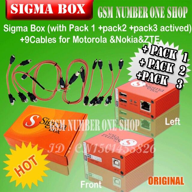 최신 100% 오리지널 시그마 박스 + Pack1 + Pack2 + Pack3 화웨이의 새로운 업데이트