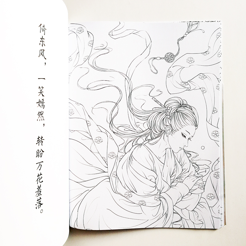 Image 5 - Yiren Chinese Antiquity Style Coloring Book Anti stress Coloring Book&Coloring Tutorial for Adults/Children /Kids Graffiti Book-in Books from Office & School Supplies