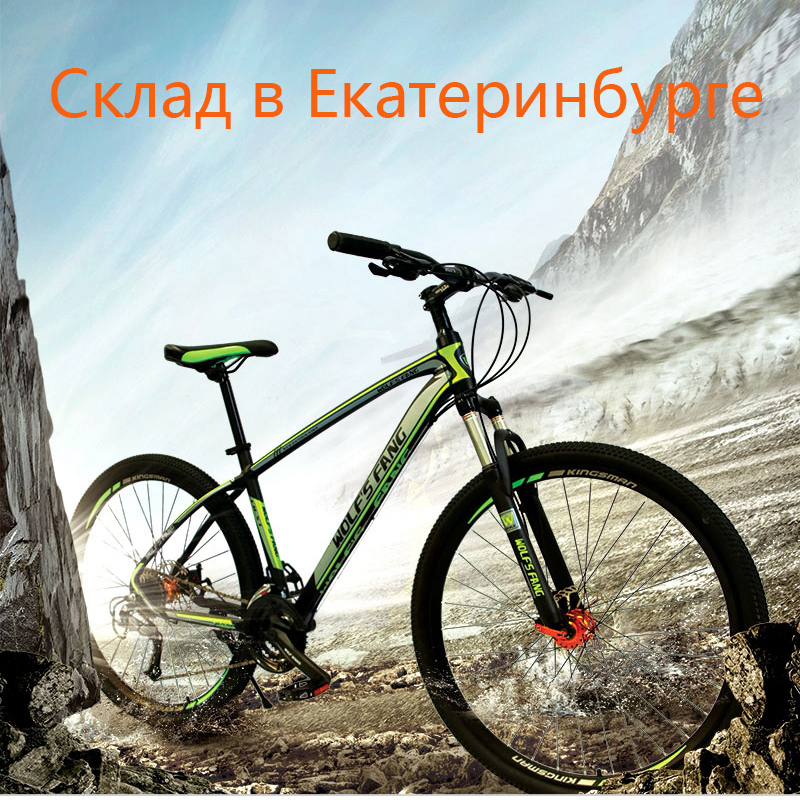 Wolf's fang bicycle Mountain Bike 27 Speed 29 Inches bike 29 road bike Resistance Rubber bike speed bmx Free shipping