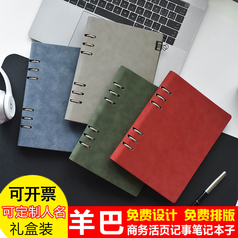 Harphia PU business orgainzer manager notebook for conference daily use Loose Leaf agenda with binder