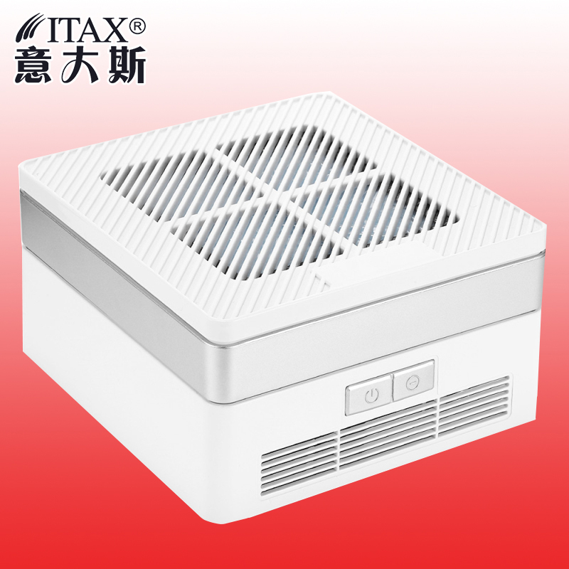 Desktop Car Air Purifier Cleaner Anion Sterilization Removing Formaldehyde PM2.5 White air purifier cleaner mini desktop car anion sterilization removing formaldehyde negative ion generator multiple purification