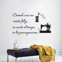 Испанская швейная наклейка, Виниловая наклейка, когда я шью, я чувствую себя счастливой цитатой, настенная наклейка, одежда, магазин, Декор, ...