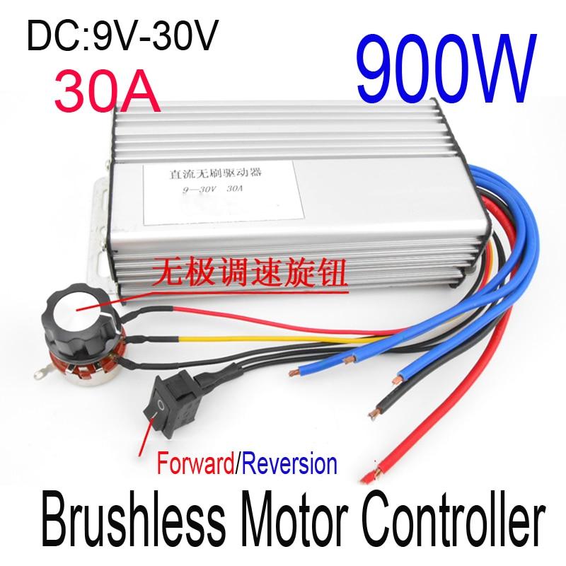 NEW 30A Brushless motor controller DC 9V 12V 24V 30V Motor Drive pwm 900W bldc motor
