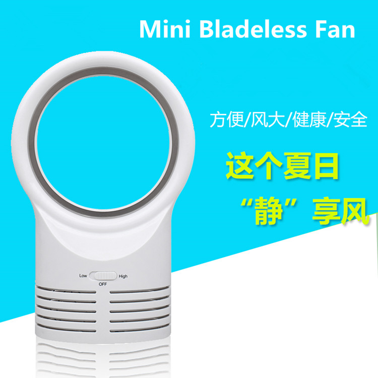 Creative Mini Cooler Fan Desktop Portable Dormitory Office