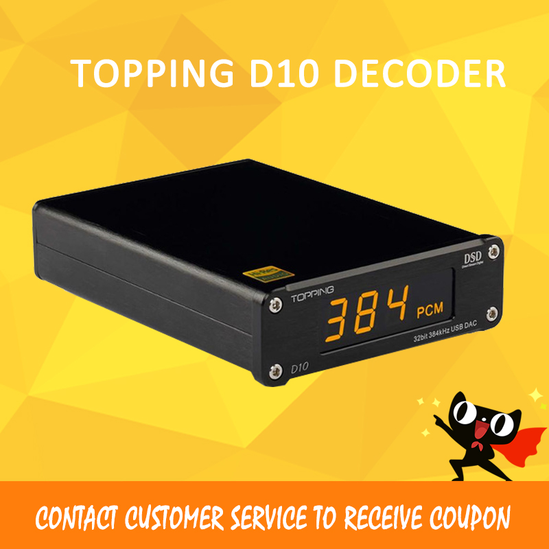 ASD Topping D10 ES9018K2M PCM384 & DSD256 USB DAC XMOS XU208 OPA2134 Line out Optical and Coaxial output