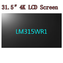 Original FOR LG 32UD99 UHD Wide Color LCD screen LM315WR1 SSA1 SSB1 3840*2160 with HDR controller board For DIY HDR 4K monitor