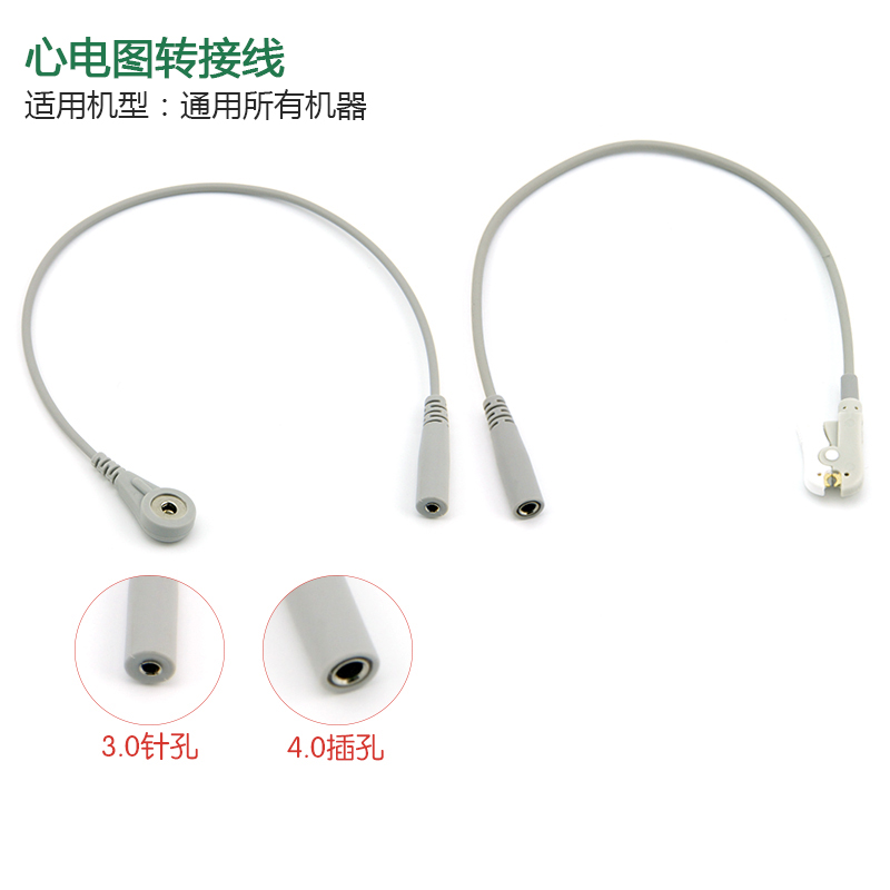 Universal 3.0/4.0 Pin-and-clip Electrode Adapter for Electrocardiograph LeadUniversal 3.0/4.0 Pin-and-clip Electrode Adapter for Electrocardiograph Lead