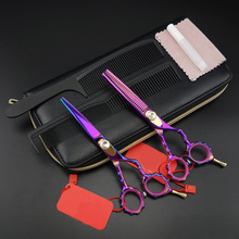 5.5 in. Purple Dragon Professional  Hair scissors set,Cutting & Thinning scissors,Personality Barber shears,High-grade,S370 6 0 in purple dragon professional hair scissors set cutting