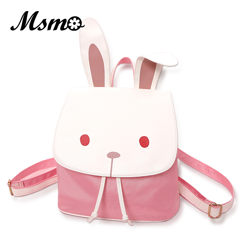 MSMO Cute Animals Backpack Cartoon PU Canvas Bucket Backpack For Teenage Girls School Bag Casual Rabbit