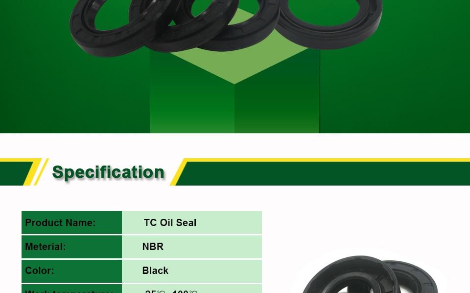 DUST SEAL 17mm X 25mm X 7mm NEW TC 17X25X7 DOUBLE LIPS METRIC OIL