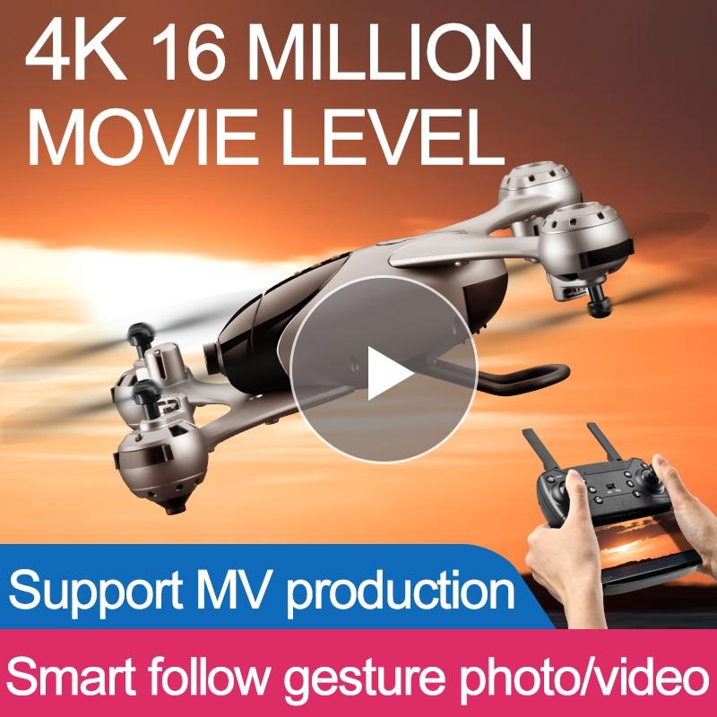 (2019 nouveauté) SMRC M6 4 K RC Drone HD cardan Double caméras WIFI FPV quadrirotor AltitudeHovering gravité objet suivi
