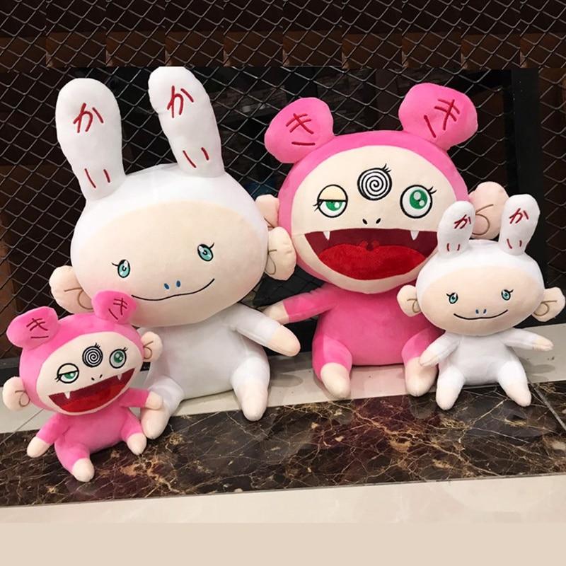 Japan KaiKai Kiki Plush Game Doll Stuffed Animals Action Figure Horror Toy