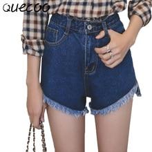 QUECOO S-XL 2017 летние новые джинсы женщины повседневные шорты женщин кисточкой брюки hot pants дамы