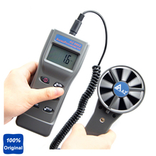 Wholesale prices AZ-8911 Portable Anemometer Digital Remote Fan Air Flow Meter