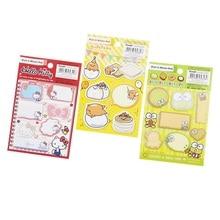 1 упаковка / випуск Канцтовари караулів жаби яєць серії Cute Paper Memo Pad наклейка Post Sticky Notes Notepad Шкільні офісні товари