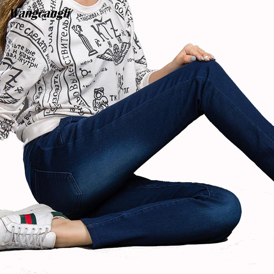 women jeans mom skinny jeans woman black femme large size soft boyfriend jeans for women tether elastic waist Lace XL wangcangli