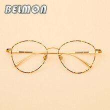 Pure Titanium Spectacle Frame Women Vintage Eyeglasses Men Computer Optical Glasses For Literary Female Retro Clear Lens RS352
