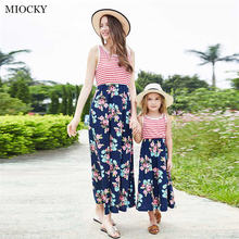 цены на 2019 Mommy and me family matching mother daughter dresses clothes striped mom and daughter dress kids parent child outfits E030  в интернет-магазинах