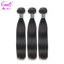 Ariel Malaysian Straight Hair Bundles Non Remy 100% Human Hair Extensions Can Buy 3 or 4 Bundles Natural Color Free Shipping