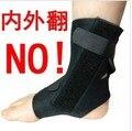 O no pé de equipamentos de reabilitação Hemiplegia varo queda do pé valgo chaves de ortopédicos ortopedia cuidados com os pés