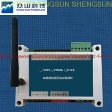 GPRS/CDMA/LORA0-20mA or 4-20mA signal 16 channel current mode analog wireless acquisition module цена