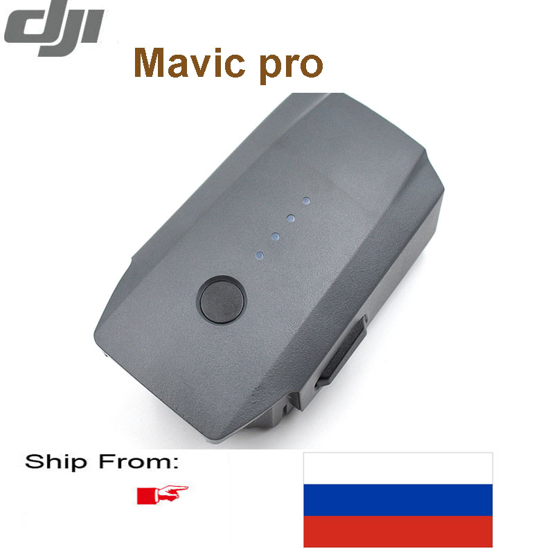 RU Warehouse Original DJI Mavic PRO Drone Intelligent Flight Battery for DJI Mavic Quadcopter Drone with camera dji spark mavic multi functional shoulder bag for mavic pro hold drone and accessories original drone bags