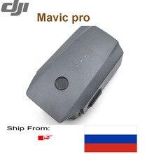 RU Склад в Исходном Mavic Mavic PRO Drone DJI Интеллектуальный Полета Батареи для DJI Quadcopter Drone с камерой