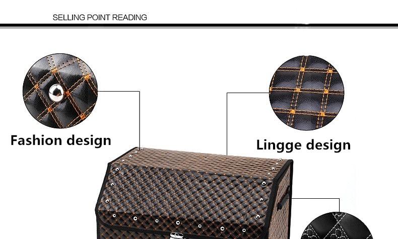 Buy Classic Luxury Leather Car Trunk Organizer Storage Box at STKcar.com