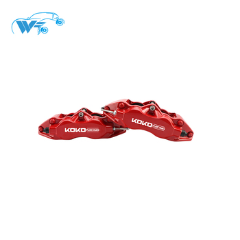 KOKO RACCING automotive assembly customize color for WT9200 brake caliper fit for Ford Fusion wheel 17 rim