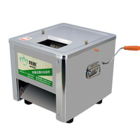 Meat Cutting Machine Electric Commercial Slicer Shredded Automatic Cutting Vegetable Twisted Meat Diced Stainless Steel