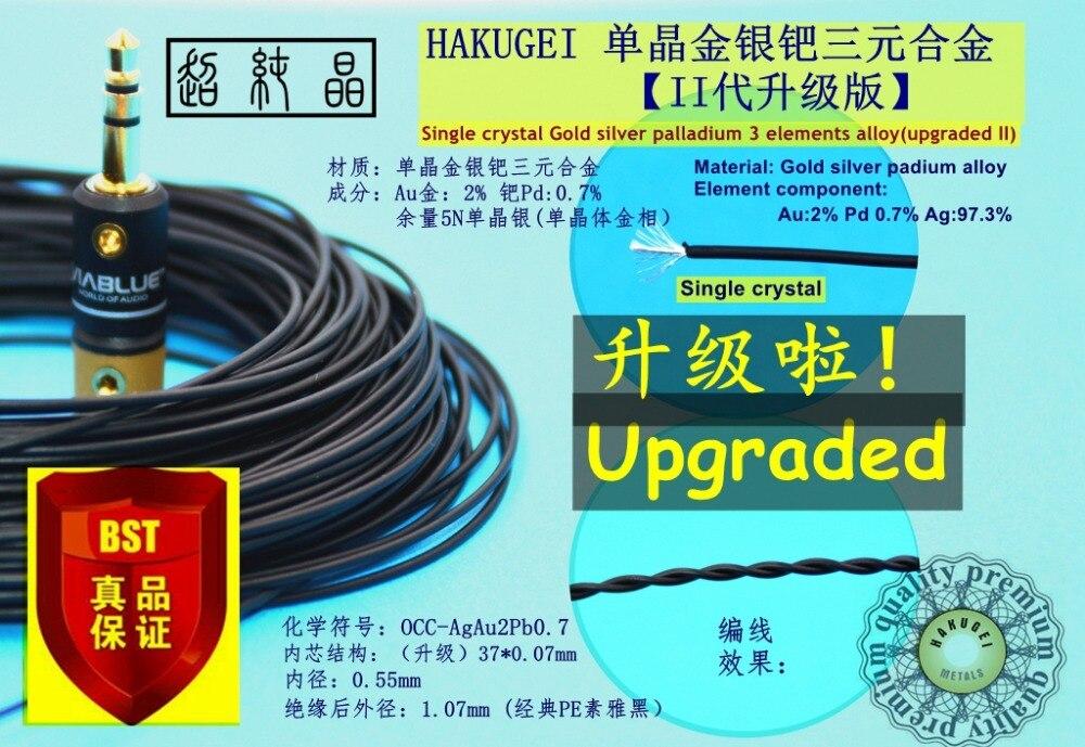 Câble de casque de bricolage spécial fièvre alliage ternaire or et argent palladium monocristallin (37 core OD: 1.07mm) câble HAKUGEI 1 m