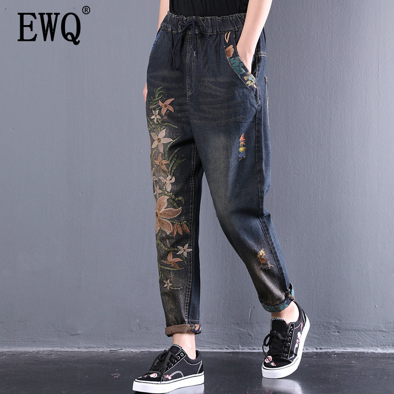 EWQ New Summer 2019 fashion tideblue big size loose unilateral embroidered washed denim pants women